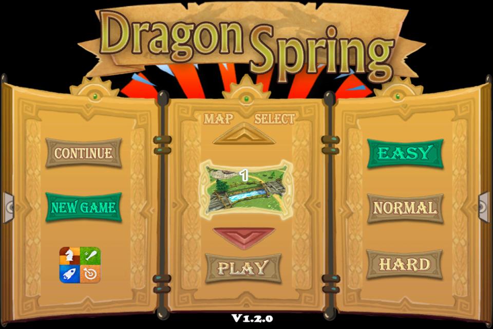 龙泉 Dragon Spring